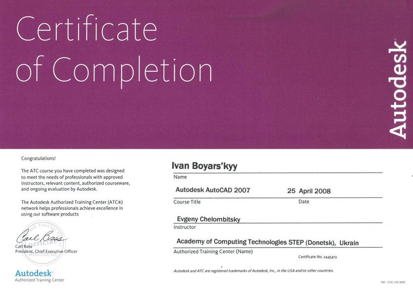 Сертификация microsoft донецк документ сертификация продукции растениеводства